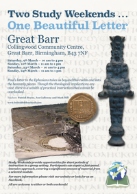 NEW10-Great-Barr-19-poster-vsmall